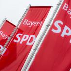 BayernSPD Flaggen